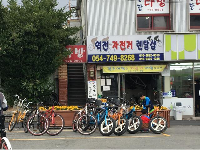 慶州レンタサイクル