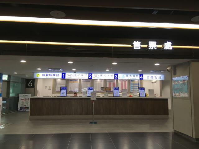 南港轉運站