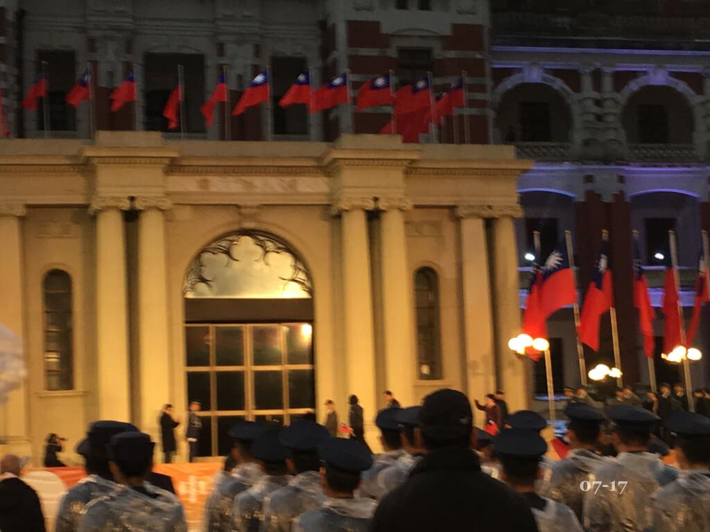 總統府元旦升旗典禮