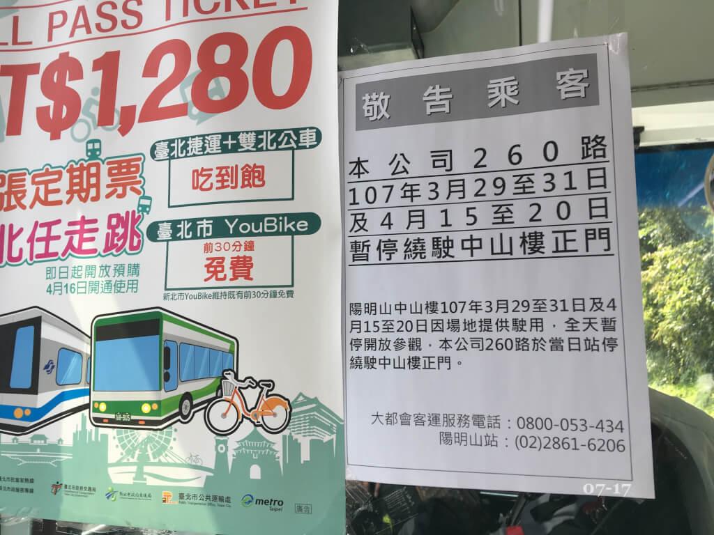 台湾留学費用