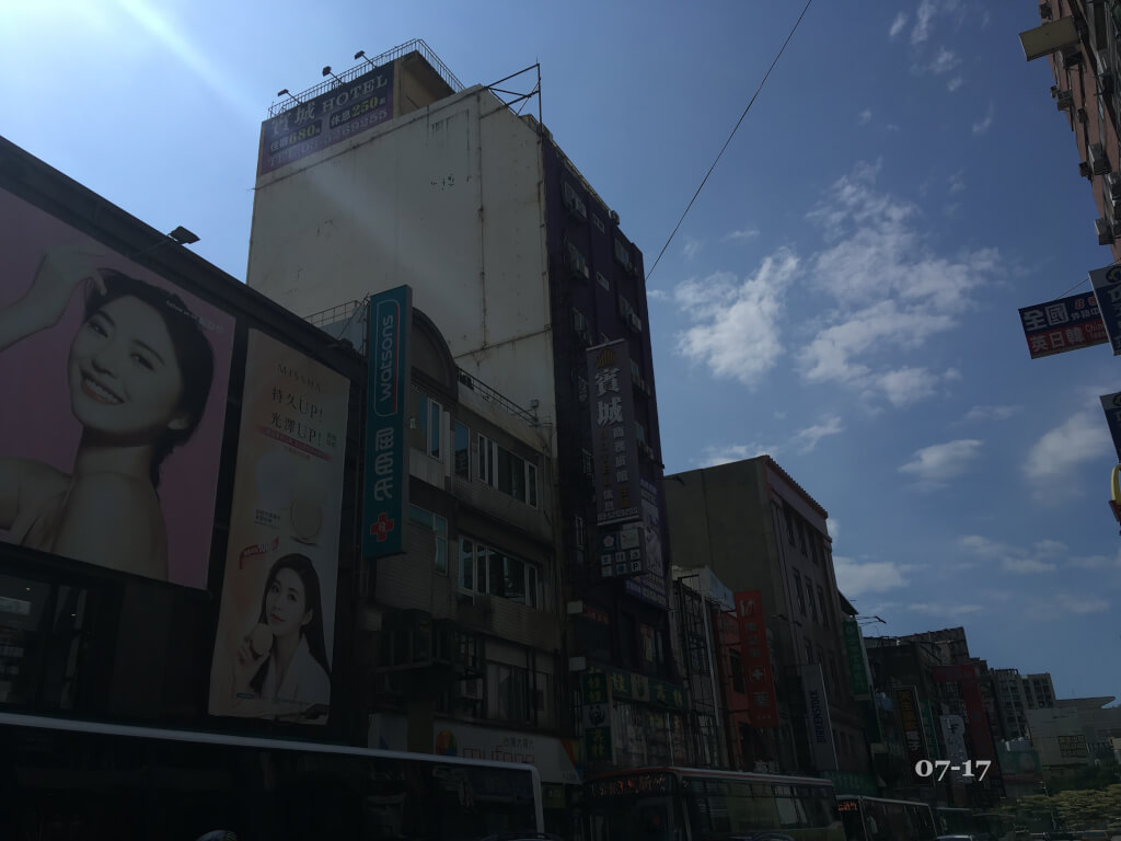 新竹ホテル